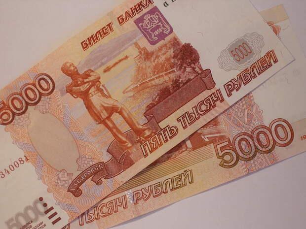 Депутата Госдумы обвинили в особо крупном взяточничестве