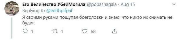 «Как вам моя колбаска?»: 7 людей рассказывают о своем первом сексе с помощью цитат Лукашенко