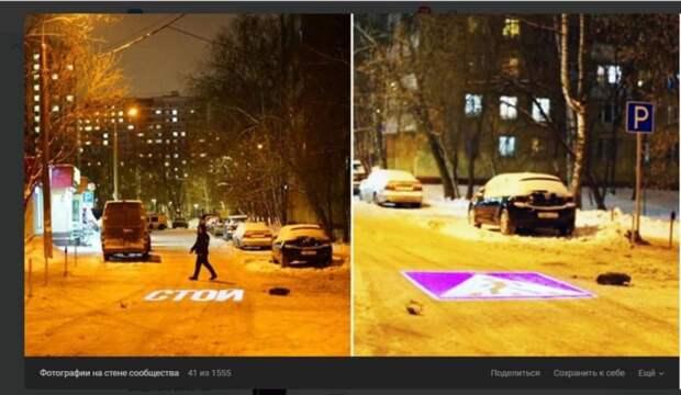 Фото: скриншот со страницы группы «ДТП и ЧП   Москва и МО Онлайн   МСК» Вконтакте