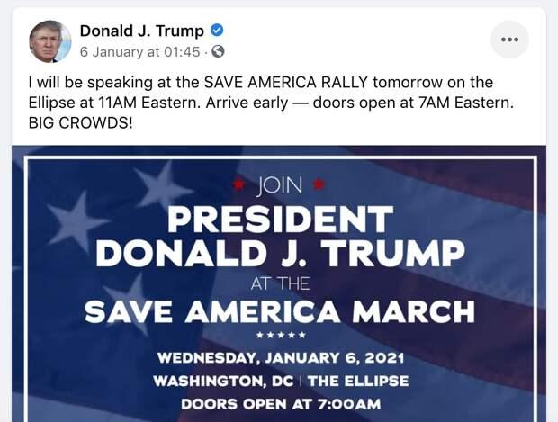 Фейсбук и твиттер объявили Трампу войну.