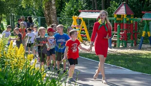 Детские лагеря откроются в Подмосковье 15 июля