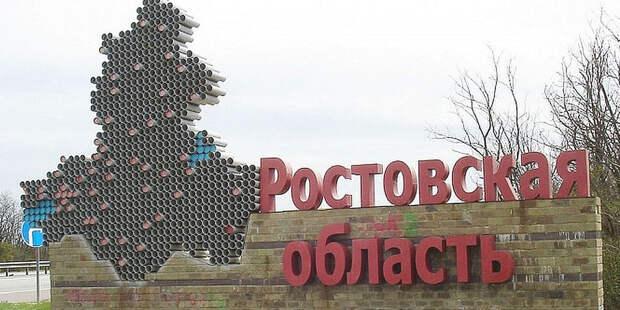 В Ростовской области опрокинулся автобус: есть пострадавшие