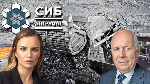 "Босов ""под крылом"" Чемезова"