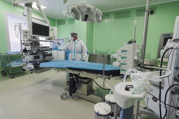 Центр наблюдения за переболевшими коронавирусом создадут в Щукине