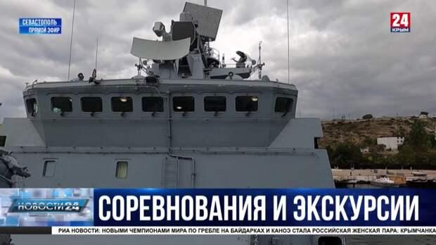 Курсанты военных вузов из разных регионов России знакомятся с боевыми возможностями ЧФ