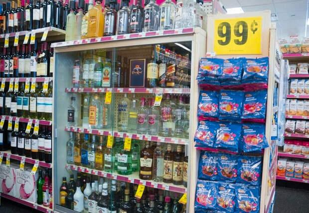 в аптеке и алкоголь можно приобрести)