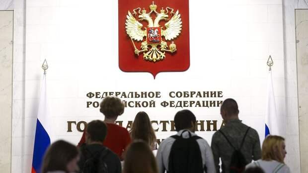 СМИ 2 опубликовали ТОП 5 новостей: социальные вопросы стали самыми важными для россиян