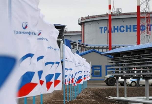 """""""Транснефть"""" предотвратила новый скандал с """"хлорированной"""" нефтью"""