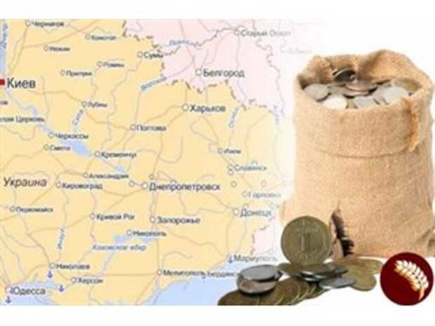 Местные элиты против Киева: регионы оставили без денег