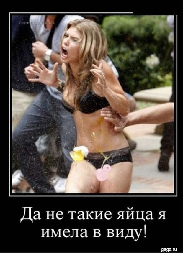 demotivator_prikol_gagz_ru_14458552