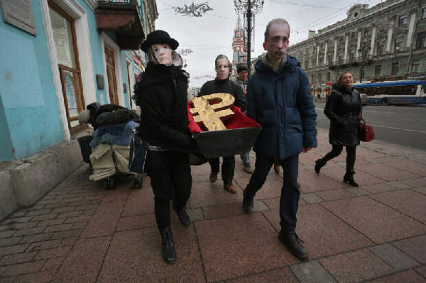 """В центре Петербурга устроили """"похороны рубля"""": опубликованы фото - фото 2"""
