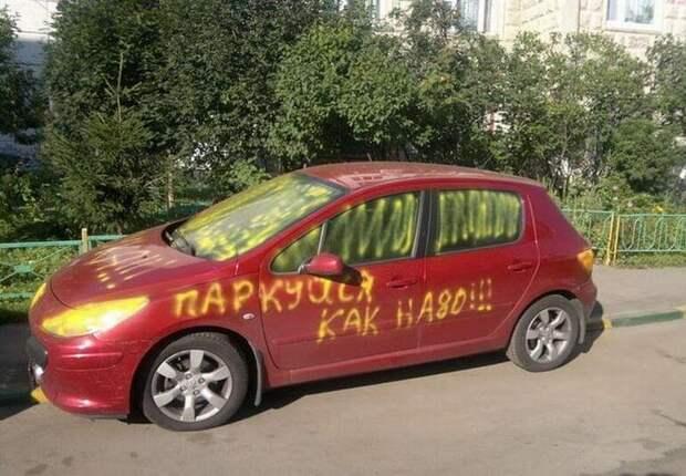 plokho-parkovka-19