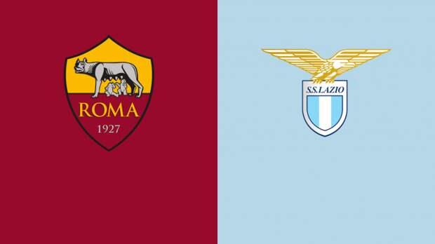 «Рома» – «Лацио». 15.05.2021. Где смотреть онлайн трансляцию матча