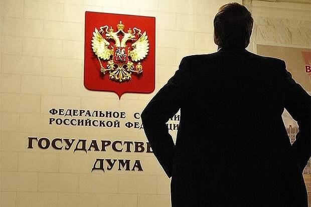 Депутат Госдумы прокомментировал стрельбу в казанской школе