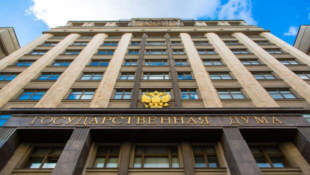 В России приняли закон о запрете звуковой рекламы из громкоговорителей в жилых домах