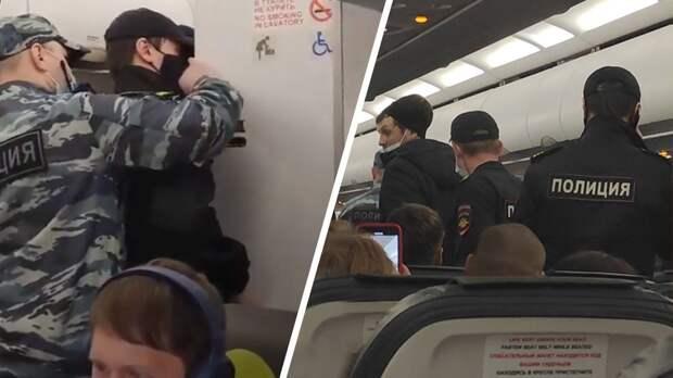 Российские фигуристы опоздали на пересадку из-за запершегося в туалете самолета мужчины: видео