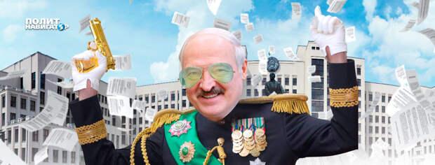 Рада объявила Лукашенко «самопровозглашенным диктатором»
