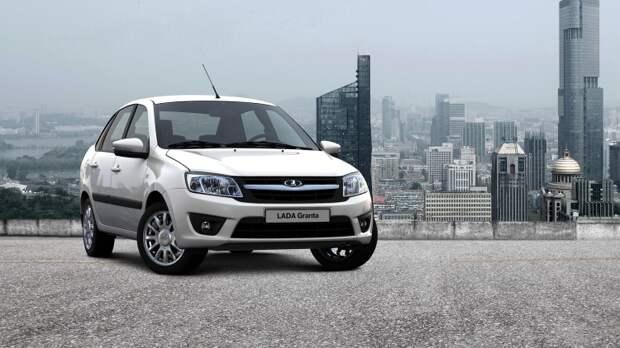 Авто Lada Granta вновь подешевело до 500 тысяч рублей