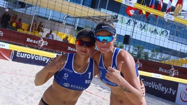 Россиянки Бочарова и Воронина выиграли молодёжный ЧЕ по пляжному волейболу