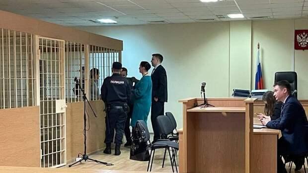 Суд нашёл нарушения в продлении срока ареста вдове рэпера Картрайта