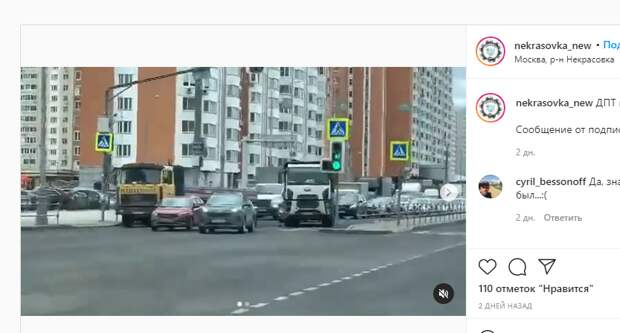 На Покровской легковушка столкнулась с грузовиком