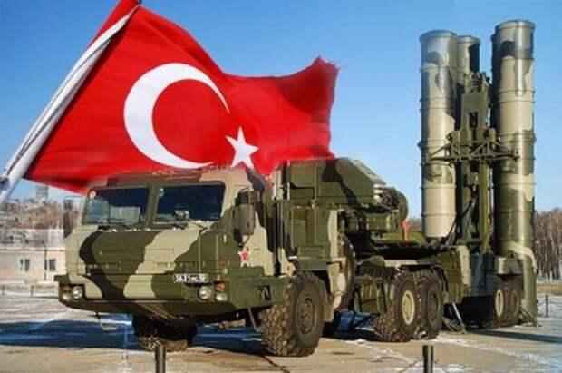 Турция предложила США «разумные илогичные» решения поС-400