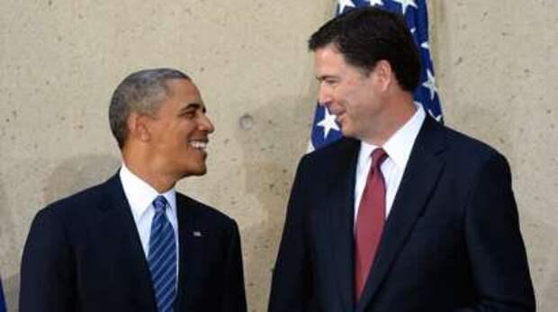 Обама и Коми