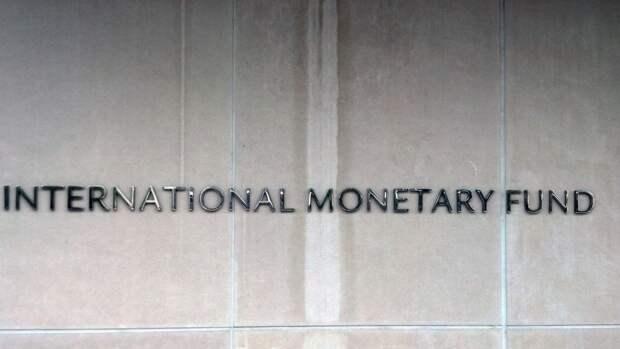 Политолог Данюк объяснил, на что пойдут новые кредиты для Украины от МВФ
