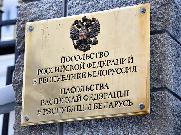 Консул РФ в Белоруссии рассказал, куда ехали 33задержанных россиянина