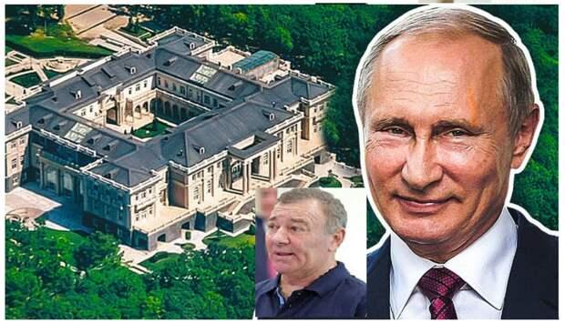 Тот самый дворец Путина в Геленджике за 100 млрд. рублей.