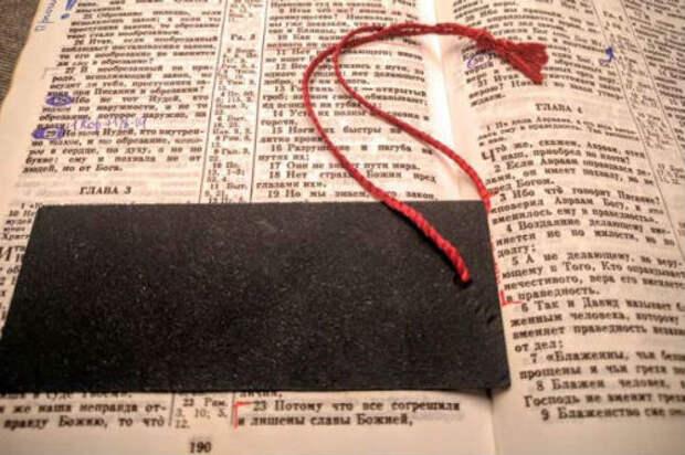 Самый древний артефакт Земли и древний код Библии