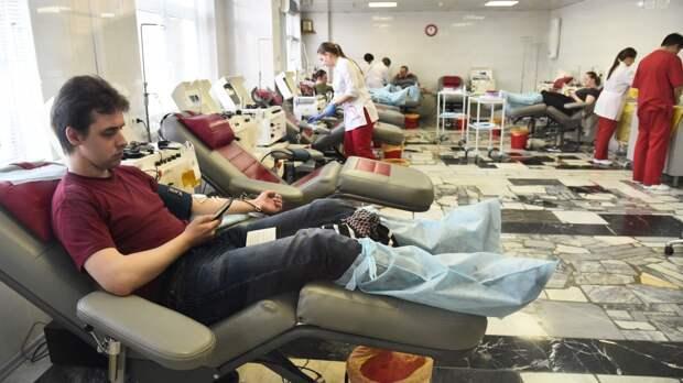 День донора в России: кто может стать донором и как сдать кровь