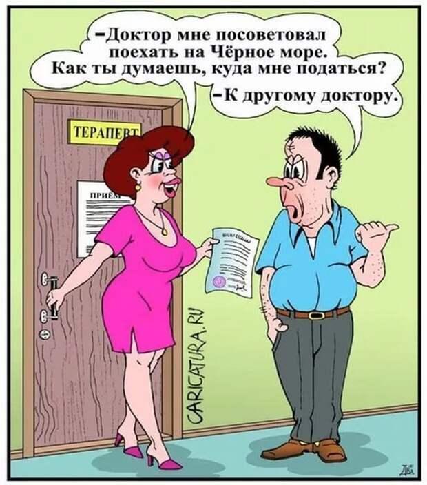 — Ты как со своей женой познакомился?... Улыбнемся)))