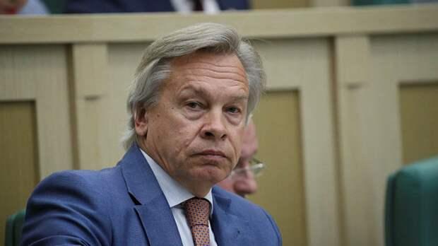 Сенатор Пушков раскритиковал поздравление Блинкена ко Дню России