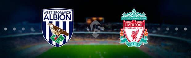 Вест Бромвич - Ливерпуль: Прогноз на матч 16.05.2021