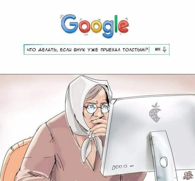 Компьютер вызывает у людей больше доверия, чем сородичи: как это проявляется