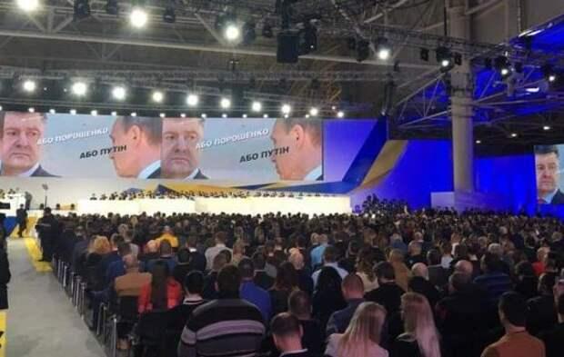 Le Figaro: предвыборная кампания на Украине под знамёнами популизма и национализма