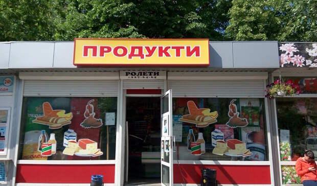 Получают меньше, тратят больше: продукты питания в Украине уже дороже, чем у соседей