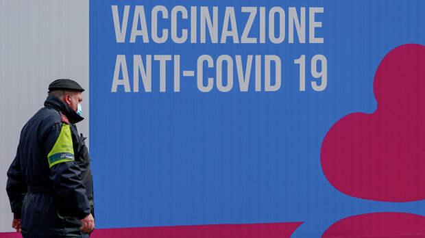 Закрытый центр вакцинации от коронавируса в Риме - РИА Новости, 1920, 27.09.2021