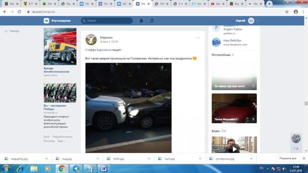 На Маршала Голованова два автомобиля столкнулись лоб в лоб