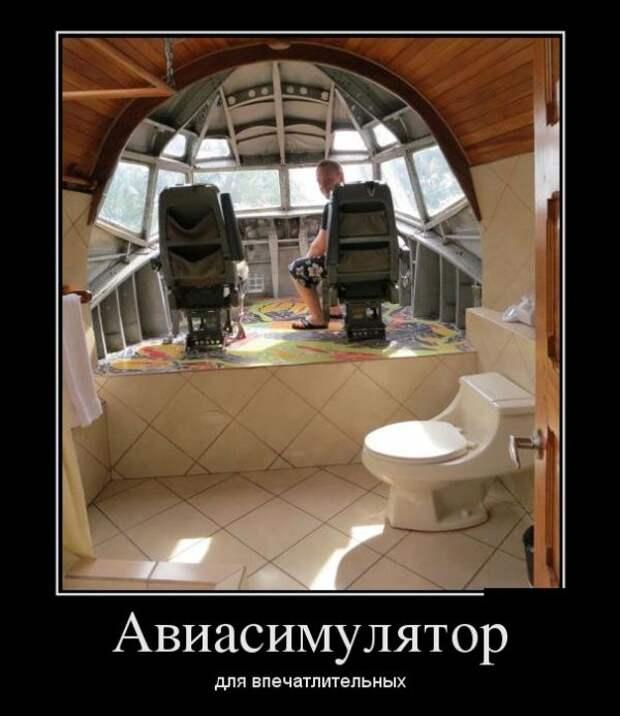 Ржачные и прикольные демотиваторы со смыслом (11 фото)