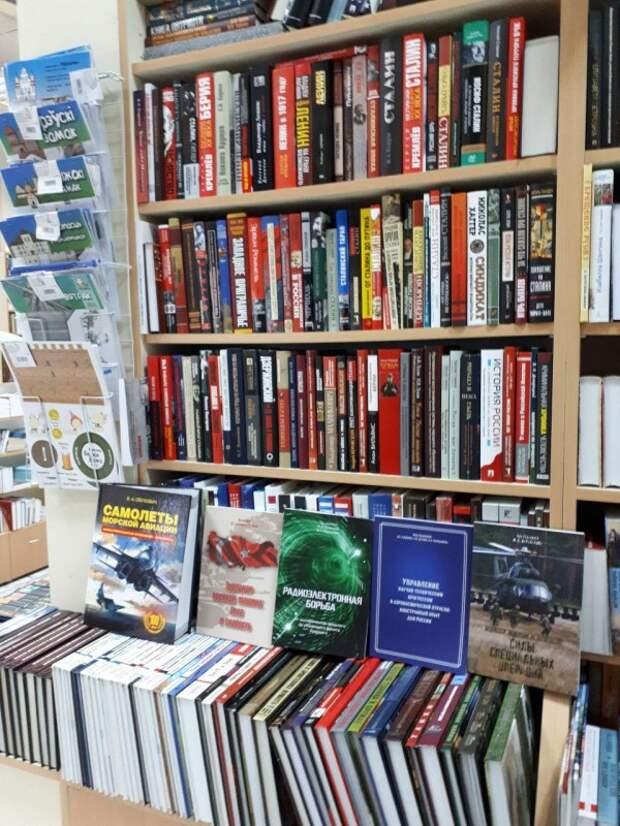 Книги Центра АСТ теперь и в Минске