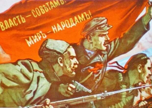 Революция 1917 года — трагедия, но Советский Союз — данность» — Наталия  Нарочницкая - 2017 - Новости Палаты - Пресс-центр -