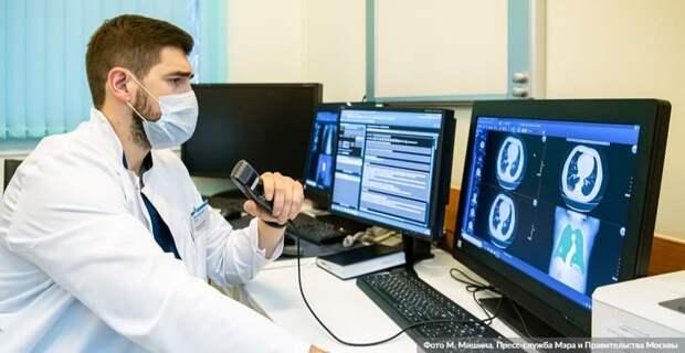 Москва планирует расширить применение искусственного интеллекта в здравоохранении. Фото: М. Мишин mos.ru