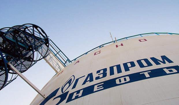 Рейтинг «Газпром нефти» подтвержден науровне «ВВВ»