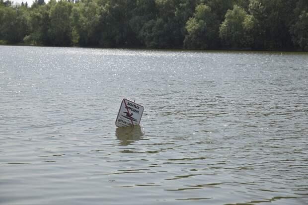 В Краснодаре с начала года утонули 11 человек