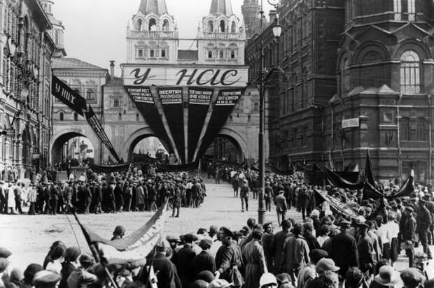 Праздничная Москва, конец 1920-х. /Фото: citifox.ru