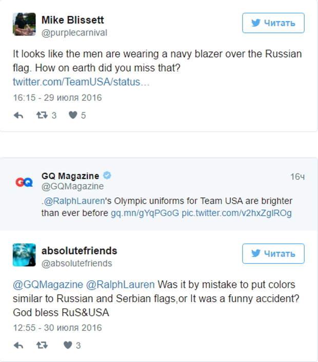 Сборная США надела на себя российский флаг