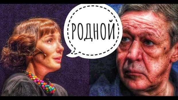 Хаматова обвинила россиян в потере человечности из-за дела Ефремова