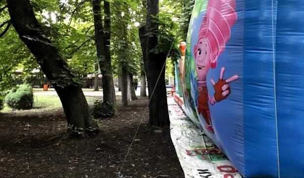 Парковые аттракционы Ставрополя проходят проверку на безопасность